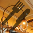Le Bistrot Gourmand (Brasserie)